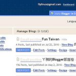 Blogger 可以有WP-PostRating和WP-PostViews这样的功能吗?