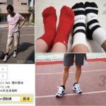 八成袜子成分不实 挑好袜照顾全家人的脚