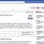 Facebook PHP教学