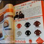 寒冬中最'火'的保暖衣抗静电中空保暖衣