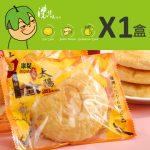 康堤创意烘培 法式黄金太阳饼