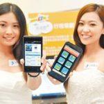 中华电17周年庆 旅游云平台即日上线