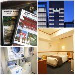 2014年六月积点免费住京都法华酒店俱乐部双人房一晚