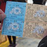 匹夫匹妇游韩国-庆州交通住宿攻略