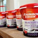 墙面换了颜色就像换了好心情。虹牌油漆轻松改变家里风格