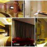 【台北桃园酒店】奇美国际时尚旅馆 (Chimei Fashion Hotel)