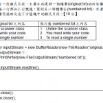 PrintWriter println的应用
