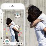 Between 情侣专用软体 维系感情增加情趣小帮手