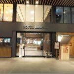 【商务旅馆】台北松山东旅饭店近南京三民站丢掉包袱出发轻旅行