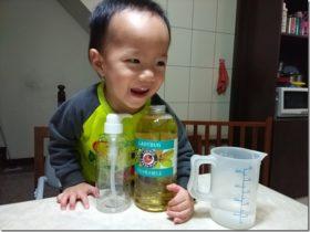 LADYBUG液体皂基天然无毒的DIY环保清洁液3分钟就搞定马上用