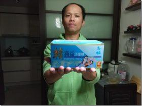 【宅配网购】【马祖特产伴手礼】维持好体力就用营养高胆固醇低的精满益淡菜精