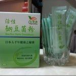 双效益生菌SGS检验通过-排便顺畅就用【品乐康】活性纳豆菌粉