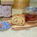 台湾花茶曼宁Magnet杭菊茶/多谷红藜茶,消热气/睡前放松茶帮助睡眠