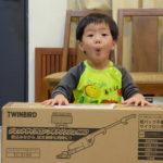 轻巧好用来自日本的TWINBIRD手持直立吸加拖吸尘器