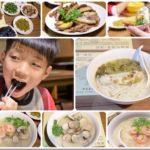 【台北大安】【中式面食餐厅】真功夫上海煨面馆-极品好面食堂