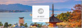 【日本 JR PASS】关西&广岛地区铁路周游券