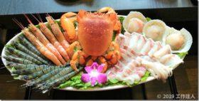 瑞丰夜市高雄火锅【舞古贺锅物专门店】和牛海鲜火锅,品尝珍贵的高档食材,生食级海鲜、适合家庭聚餐!