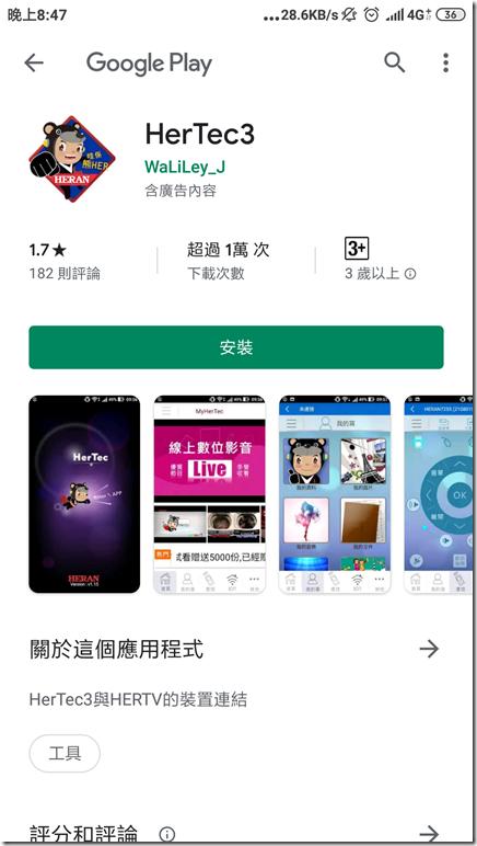 Screenshot_2019-10-15-20-47-36-743_com.android.vending