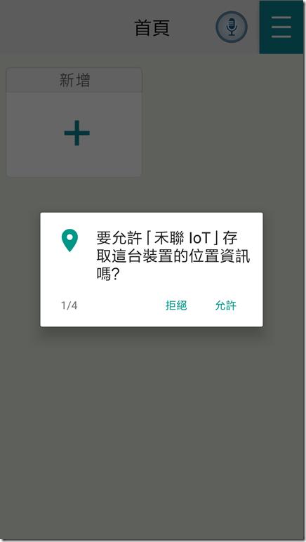 Screenshot_2019-10-15-20-51-33-374_com.google.android.packageinstaller