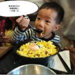 桃园美食推荐【新丼桃园中正路】创意丼饭套餐,坚持采用有机蛋为丼饭加分